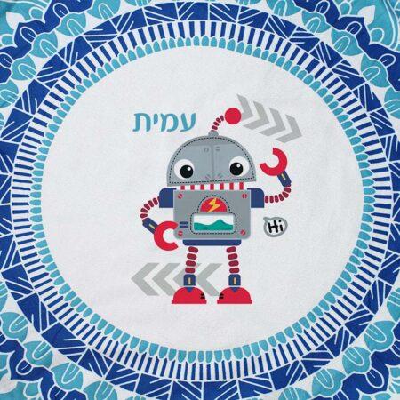 שטיח לים כחול רובוט