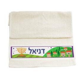 מגבת כותנה לחנוכה