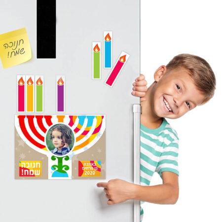 מתנות לחנוכה לילדים - משחק לחנוכה - חנוכייה מגנטית
