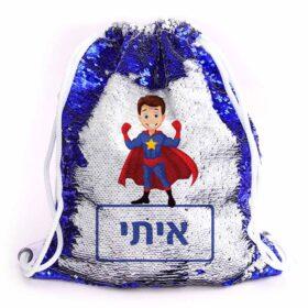 תיק שרוך עם פייטים סופרמן כחול
