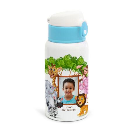 בקבוק נירוסטה ילדים חיות תמונה
