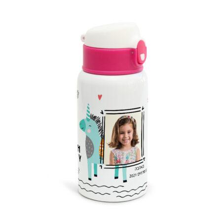 בקבוק ילדים נירוסטה עיצוב UNIQ