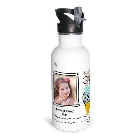 בקבוק נירוסטה לילדים עיצוב דוב תמונה