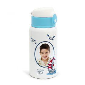 בקבוק נירוסטה ילדים ים תמונה