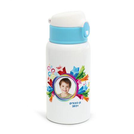 בקבוק נירוסטה ילדים כוכבים תמונה