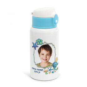 בקבוק נירוסטה ילדים צדפים תמונה