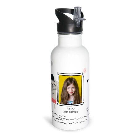 בקבוק נירוסטה לילדים פילון תמונה