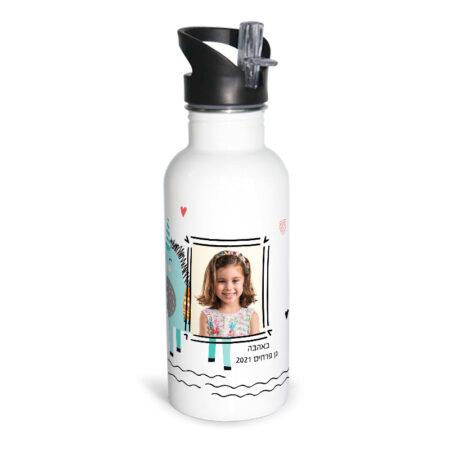 בקבוק נירוסטה עם תמונהלילדים עיצוב UNIQ