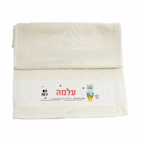 מגבת כותנה עם שם הילדים עיצוב דוב