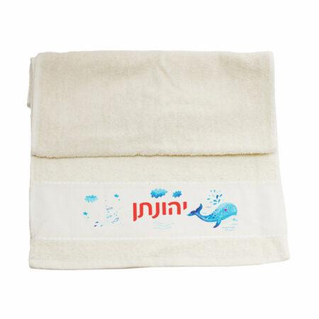 מגבת כותנה לילדים עם שם עיצוב זיקית
