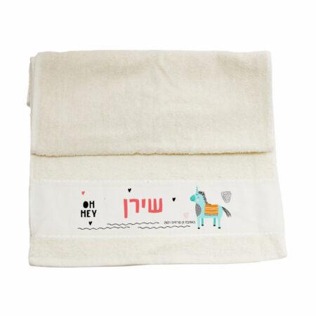 מגבת כותנה עם שם לילדים עיצוב UNIQ