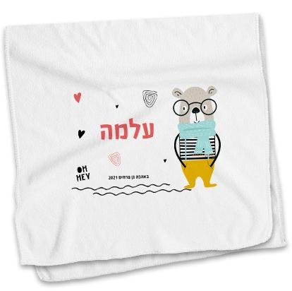 מגבת מיקרופייבר דובי