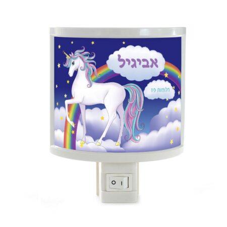 מנורת לילה לילדים עיצוב חד קרן