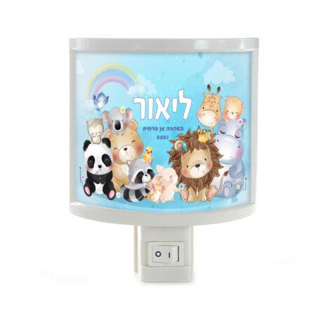 מנורת לילה עם שם הילד עיצוב חיבוקים