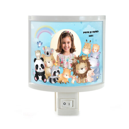 מנורת לילה עם תמונת הילד עיצוב חיבוקים