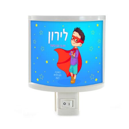 מנורת לילה עם שם הילד עיצוב ילד כוח על שם