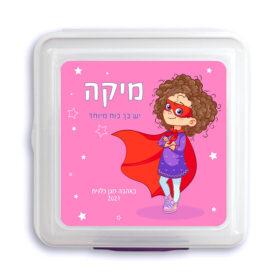 קופסת אוכל סיסטמה ילדה כוח על
