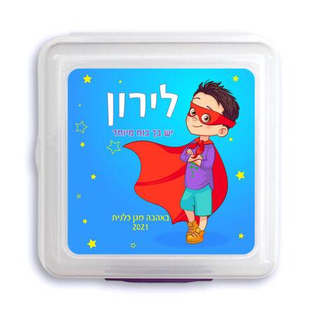 קופסת אוכל סיסטמה ילד כוח על