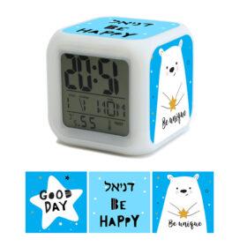 שעון מעורר דובי