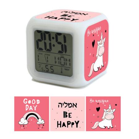 שעון מעורר לילדים עיצוב חד קרן