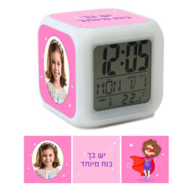 שעון מעורר ילדה כוח על