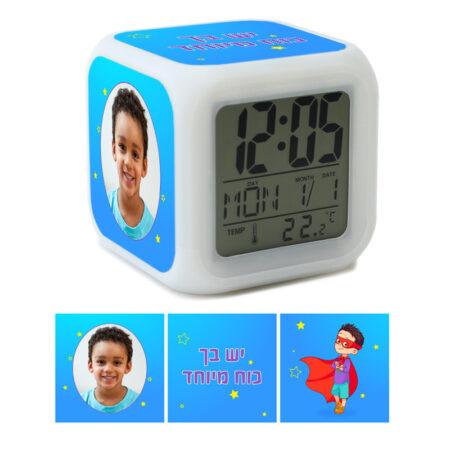 שעון מעורר ילד כוח על