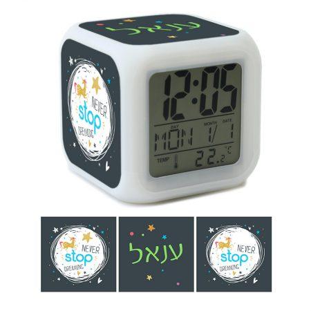 שעון מעורר לילדים עיצוב NEVER STOP שם