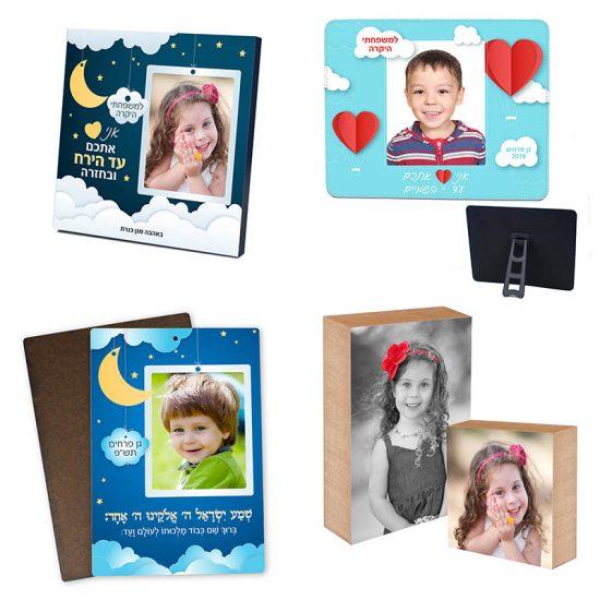 הדפסה תמונת הילד על עץ מתנות ליום המשפחה לגני ילדים