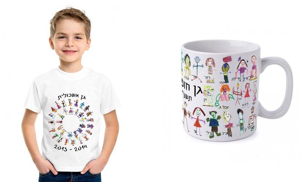 מתנות לסוף שנה לילדי בית ספר תמונות של קולג' מציורי הילדים